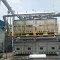 石家莊催化燃燒設備-催化燃燒除味設備-嘉特緯德