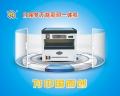 图文店DM单印制购五色高清晰小型数码快印设备