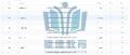 深圳報名三類人員安全員C證報名流程短時間拿證