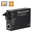 GT-X311收發器光特通信光口自適應光電轉換器