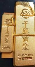 同安黃金回收價高