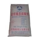 重质碳酸钙 又称重钙 白垩粉 沉淀碳酸钙