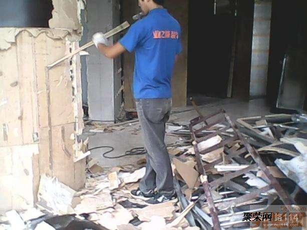 手机验证北京房山区房屋室内拆除墙体拆除承重墙拆除加固的方法