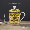 老人百歲骨瓷壽杯定制壽誕禮品