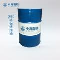 D80溶劑油高閃點無味輕質白油清洗劑