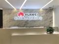 濟南華為無線AP銷售中心