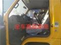 供应东风蓝牌双排座工程自卸车购买环卫车的几大优势