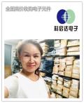東莞黃江手機CPU收購公司