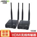 HDMI 延長器深圳KVM切換器