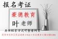 深圳報名考電梯安全管理員證考試合格分數線
