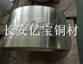 G-CuAl10Ni 铝青铜 现货