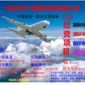 2021特價熱銷筆記本快遞到關島一對一熱情服務