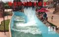 水上兒童游樂設施 水上兒童游樂設施設備型號種類