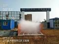 供應華杰牌QLH-4000懷柔建筑工程沖洗池