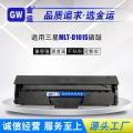 批發適用三星D101S硒鼓SCX3405打印機耗材