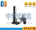 PE树脂拉伸检测仪现货供应
