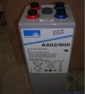 德國陽光蓄電池A6022V800機房儲能