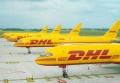 義烏DHL快遞 門到門服務 發美國2-3天