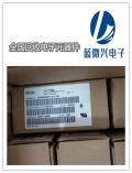 深圳南山進口字庫收購公司