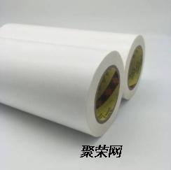3M9009超薄型透明雙面膠帶