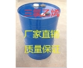 山东国标三氯乙烯生产厂家 供应商价格便宜