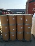煙酸芐酯國內工廠現貨供應