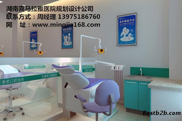 邵阳医疗诊所装修设计选喜马拉雅医院规划设计