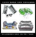 汽車塑料模具源頭制造