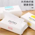 北京棉柔巾貼牌 棉柔巾伴手禮 洗臉巾化妝