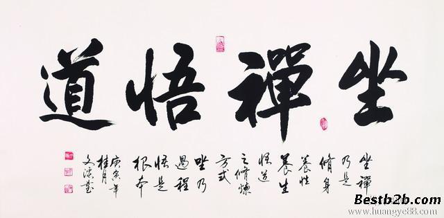 康熙字画微信头像