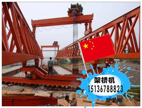 贵州贵阳双导梁公路架桥机租赁图片