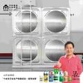 山东潍坊中型玻璃水设备加盟送技术