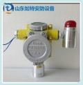 工業檢測氧濃度探頭報警器 O2氣體超標探測器防醉氧聯