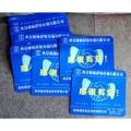 中國大型鼠標墊加工廠 西安橡膠鼠標墊定做 價格=按照數量