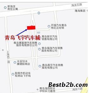 青岛飞宇国际汽车城餐厅楼顶大牌