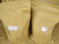 供应宝铜牌塑胶编织袋拉丝专用联苯胺黄G