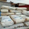 開封回收聚乙烯蠟回收聚乙二醇