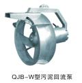 硝化液污泥回流泵QJB-W7.5 12型304不锈钢