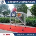 铝合金工程移动快装升降平台高空爬梯建筑定制厂家直销脚手架