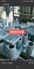 桥梁专用泄水管A井陉桥梁专用泄水管生产厂家批发