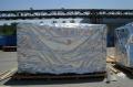貴陽鋁箔編織袋專業可靠的廠家