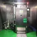 謳科 AVCF-150高鐵快餐真空快速冷卻機