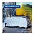 大耳朵雪挡 汽车遮阳挡 车用防晒隔热挡阳遮光板