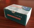 德州纸盒包装厂 三层瓦楞小盒电子配件包装盒