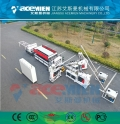 供應平改坡塑料瓦機器設備