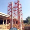 湖南橋梁施工爬梯 組合式梯籠 可定制