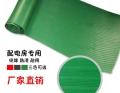 绝缘橡胶垫 配电室橡胶板 高压绝缘橡胶板