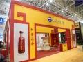 2020上海國際時尚酒飲展覽會