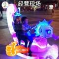 四川綿陽廣場擺攤經營的兒童發光碰碰車親子碰碰車人氣高