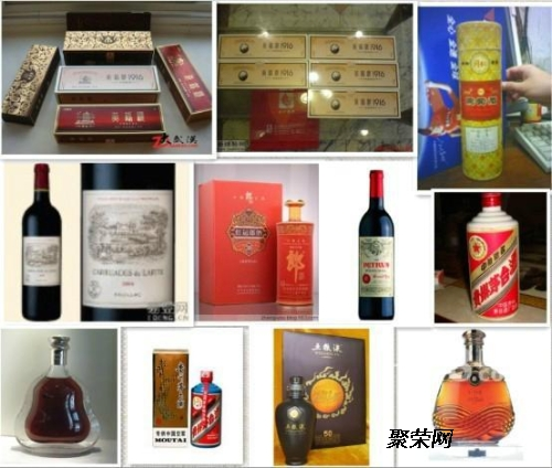 莱阳烟酒回收价格,莱阳回收中华烟苏烟南京雨花石荷花烟高价求购